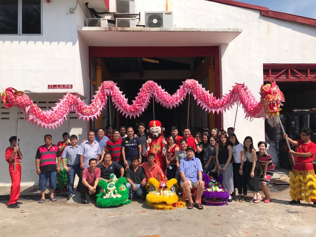 Shin Yo wish everyone a Happy Chinese New Year in 2017